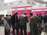 TPF2015上海国际数码印花工业展圆满闭幕