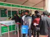 2015 ReChina亚洲打印技术及耗材展隆重开幕