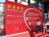2015第十三届上海国际广告标识展