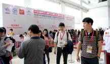 2015FESPA中国数码印刷展