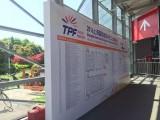 TPF2016上海国际数码印花工业展览会盛大开幕