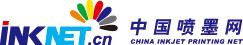 中国喷墨网